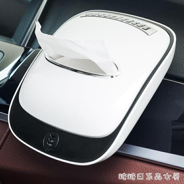 車載紙巾盒車用儀錶臺遮陽板紙巾盒掛式創意汽車車內裝飾用品