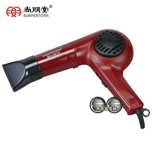 尚朋堂吹風機SH-6310