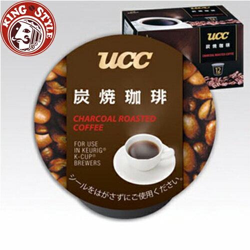 金時代書香咖啡【UCC】K-Cup 炭燒咖啡膠囊(7gx12入)