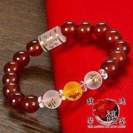 瑪瑙水晶 三合 開運 佛珠 手環 開光 瑰馨