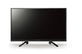 【得意家電】SONY索尼KDL-43W660F43型高畫質數位液晶電視※熱線:07-7428010