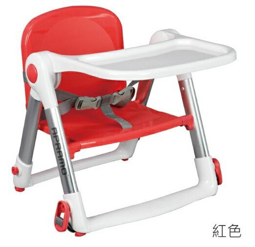 【淘氣寶寶】英國ApramoFlippadiningbooster可攜式兩用兒童餐椅(QTI)-紅色【贈:簡易提袋和坐墊+香草奶嘴】【總代理公司貨】