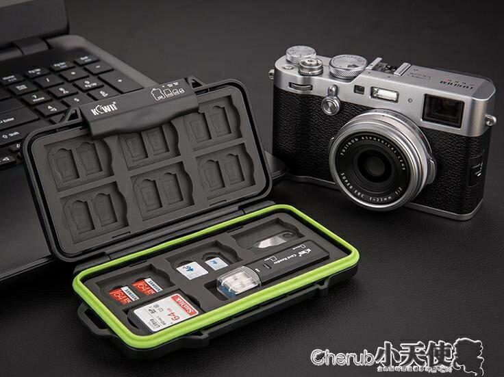 記憶卡收納盒 相機存儲卡盒 收納包 手機電話卡 存儲卡 SD卡盒 TF SIM卡內存卡盒 領券下定更優惠