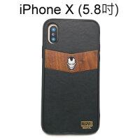 Marvel 手機殼與吊飾推薦到漫威 復仇者 木紋系列保護殼 iPhone X (5.8吋) 鋼鐵人【Marvel 正版】就在利奇通訊推薦Marvel 手機殼與吊飾