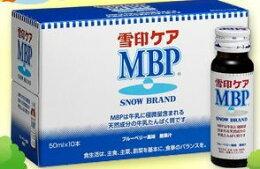 雪印MBP精華液30瓶入,日本原裝進口