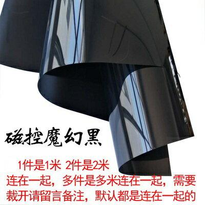 隔熱玻璃貼 窗戶紙遮陽防曬家用臥室陽臺遮光膜防光不透光擋光貼膜『CM36139』