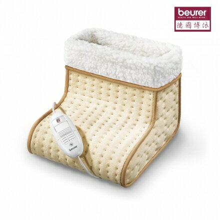 【德國博依beurer】 電熱毯 熱敷墊(足部專用) FW20