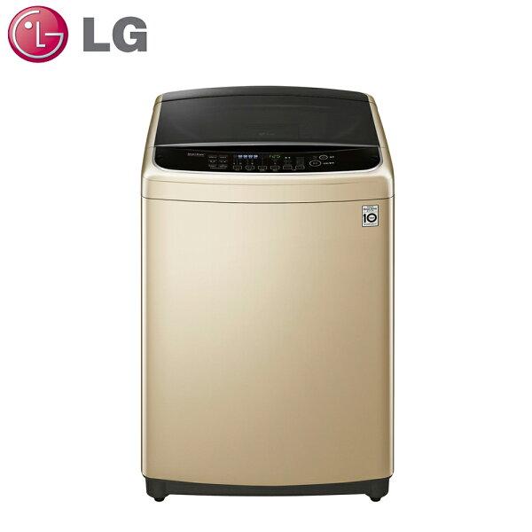 原廠送好禮★【LG樂金】17公斤直立式變頻洗衣機WT-D178GV【三井3C】
