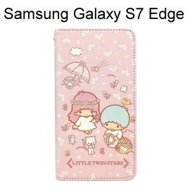 雙子星彩繪皮套 [花籃] Samsung Galaxy S7 Edge G935FD【三麗鷗正版授權】