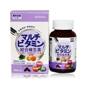日本味王綜合維他命軟膠囊(45粒/瓶)