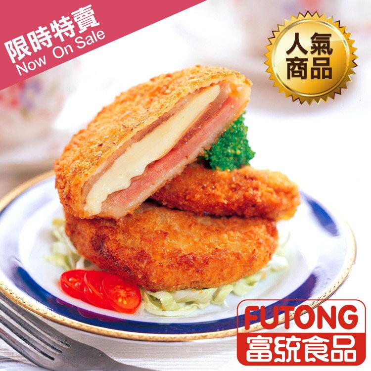 《0503-0531經典美食➘179|每片18元》【富統食品】起司豬排10片(每片80g) 0