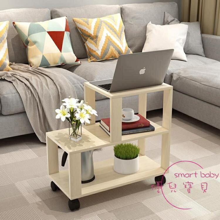 茶几 簡約現代可移動小戶型邊几角几家用小方桌子茶几簡易家用沙發邊桌【快速出貨】  七色堇 元旦 交換禮物