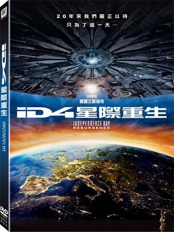 ID4星際重生 DVD