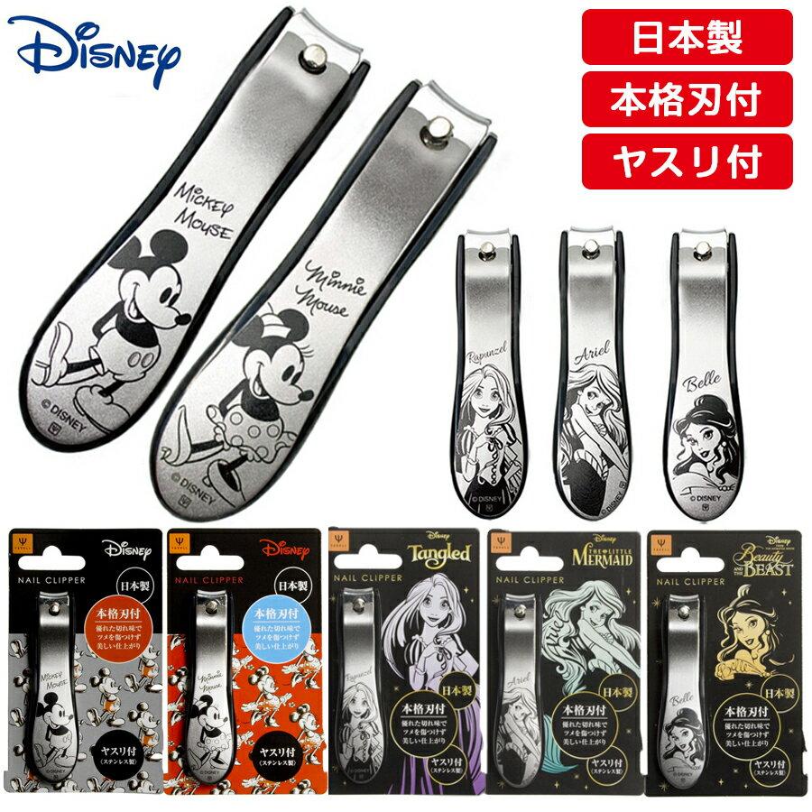 日本製Disney 迪士尼 卡通人物 不鏽鋼指甲剪  /  soeru-yaku_disney_tumekiri  /  日本必買 日本樂天直送(1650) 0