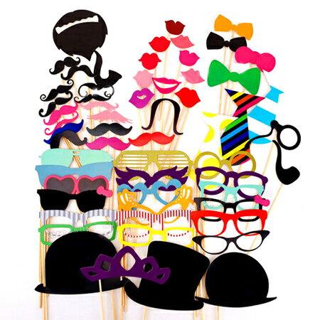 派對拍照道具 58件套組 DIY 眼鏡 紅唇 帽子 鬍子 領帶 面具 生日 婚禮 趣味 變