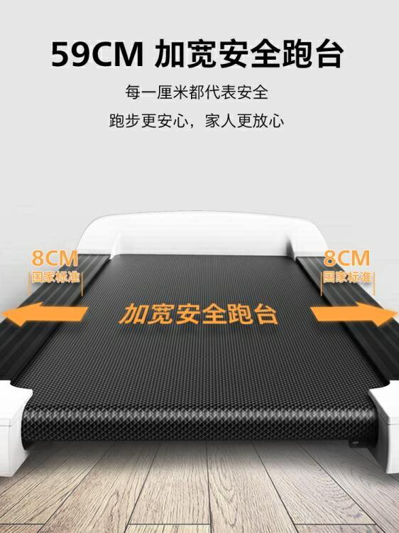 「樂天優選」特賣跑步機家用款小型多功能簡易超靜音電動室內折疊健身房專用