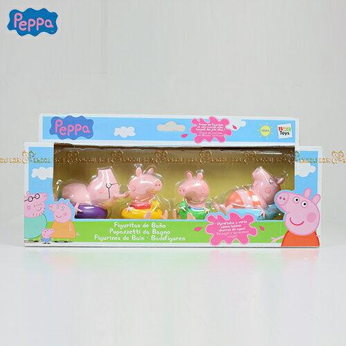 【Peppa Pig】粉紅豬小妹 家庭洗澡公仔組PE36003★衛立兒生活館★