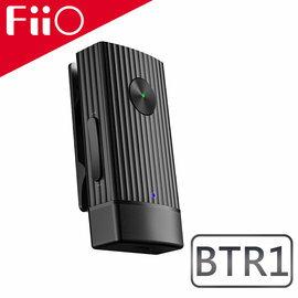 【FiiO BTR1 iPhone7 8 X 獨立DAC解碼隨身無線藍牙音樂接收器】藍牙4.2 aptX技術全指向麥克風相容iOS.Android【風雅小舖】