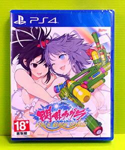 (現金價)(日本代訂) PS4 閃亂神樂 桃色海灘戲水大戰 純日版