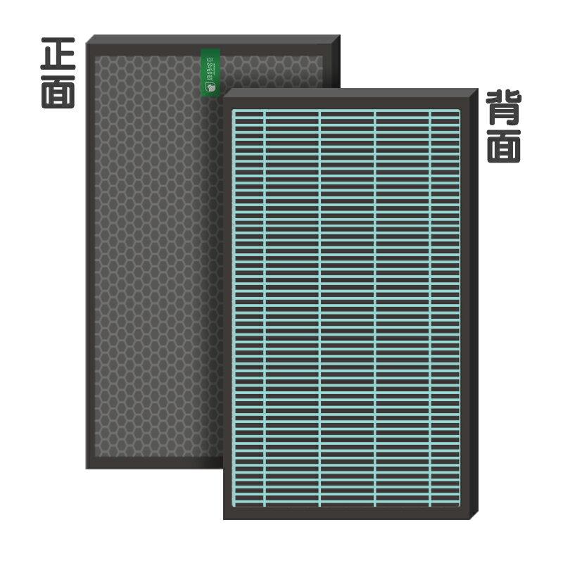 綠綠好日 2in1 複合型 抗菌濾網 適 夏普 SHARP KC-850T KC-850T-W 清淨機 空氣清淨機