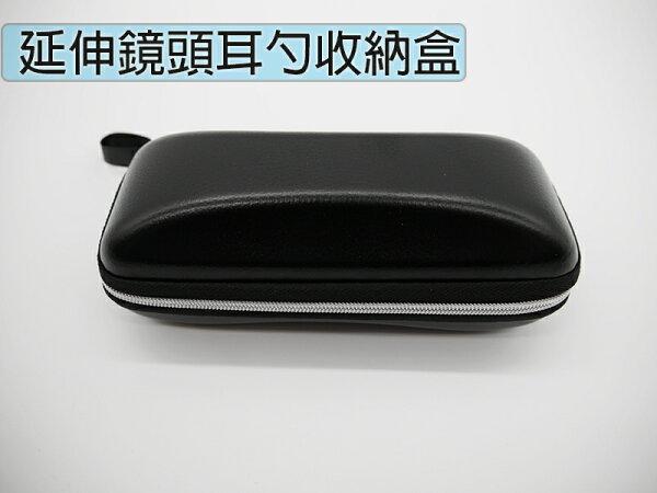 延伸鏡頭耳勺收納盒適用於各款延伸鏡頭、DDES06鏡頭式挖耳棒、i98可視耳勺內窺鏡【風雅小舖】