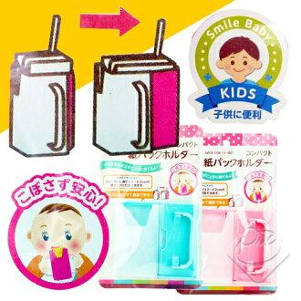 嬰幼兒可調整鋁箔包杯架/學習杯/輔助杯/伸縮調整/折疊好攜帶