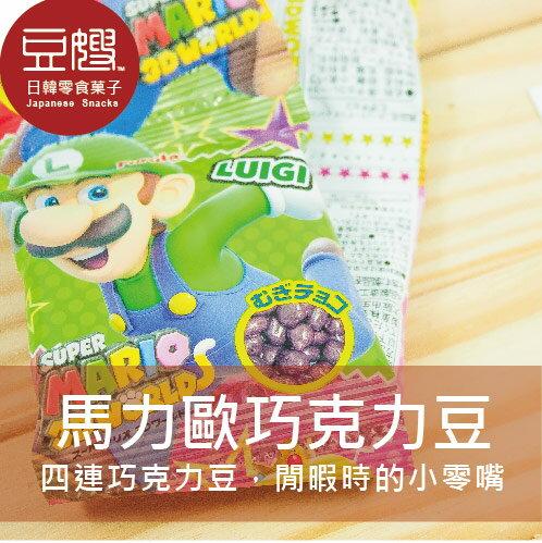 【豆嫂】日本零食 Furuta 3D馬力歐五連巧克力豆