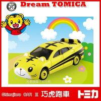 變形金剛人物模型推薦到【Fun心玩】163 TM49911 麗嬰 Dream TOMICA 多美小汽車 巧虎跑車 Beepy 巧虎車 巧連智就在Fun心玩推薦變形金剛人物模型