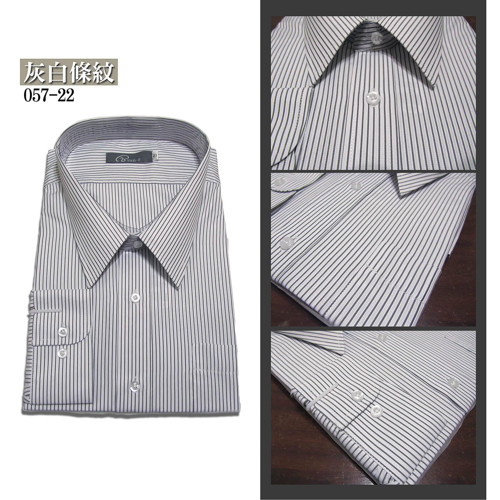 sun-e335特加大尺碼標準襯衫、上班族襯衫、商務襯衫、不皺免燙襯衫、正式場合襯衫、條紋襯衫、素面襯衫(短袖 / 長袖) 多顏色、樣式可供選擇 尺寸:19、20、21、22(英吋) 5