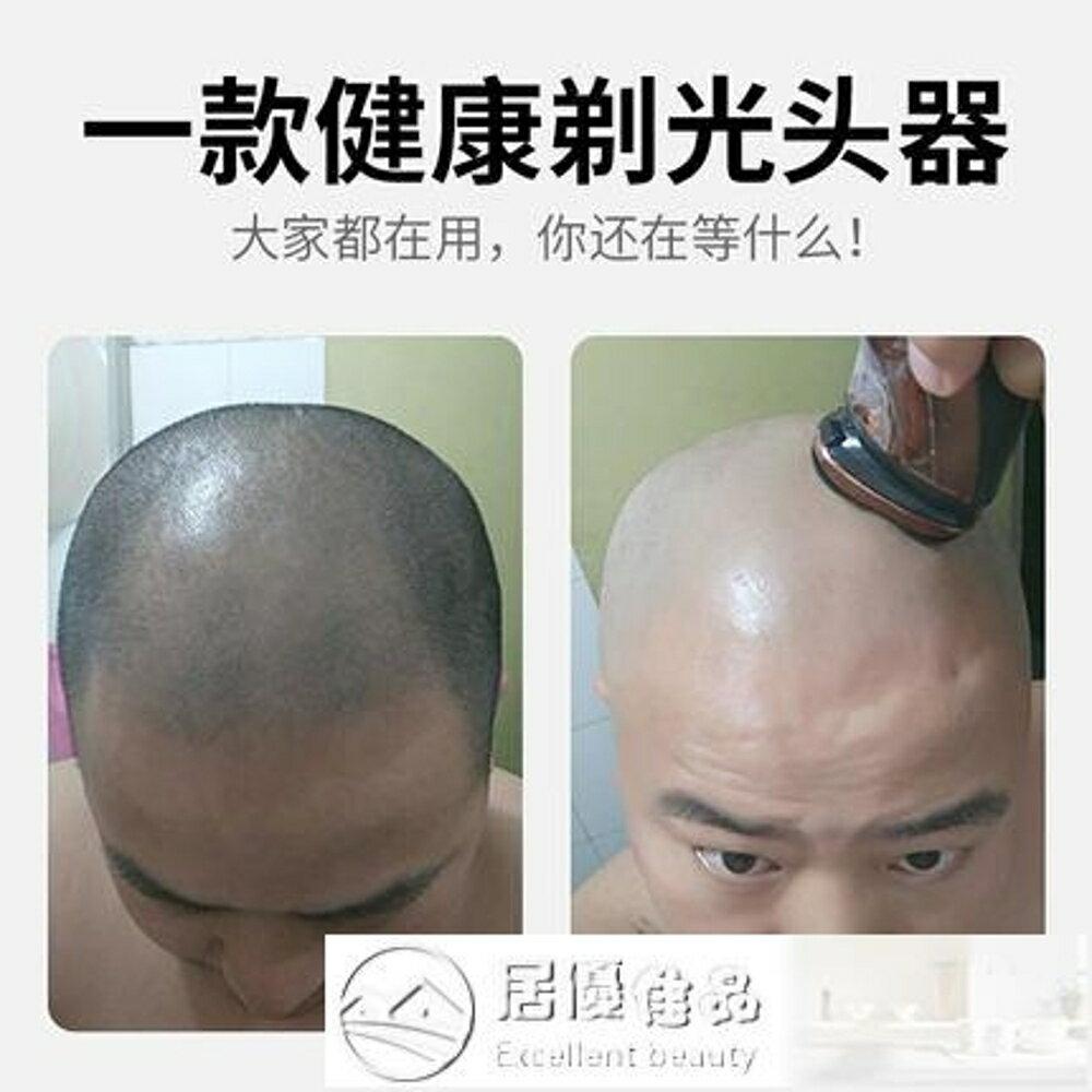 理髮器 光頭理髮器成人剃光頭神器專用刮頭器家用自助電動刮頭刀電推剪子 清涼一夏特價