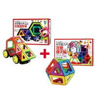 積木玩具推薦到【 風車出版 】百變摩天輪 + 百變越野車 - FOOD 超人創意磁力片就在東喬精品百貨商城推薦積木玩具