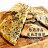 【贈南瓜饅頭、拇指餛飩】餅類兩包含運$499!四包$799★香酥抓餅3入、南瓜抓餅3入、茴香蔥油餅3入、蜜麻甜酥餅2入、蔥油餅4入、南瓜饅頭6入★ 3