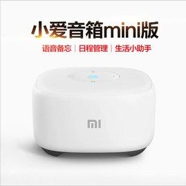 【小米原廠】小愛mini音箱 AI音箱 小愛同學 人工智慧音箱/喇叭 語音遙控 智能家庭 米家