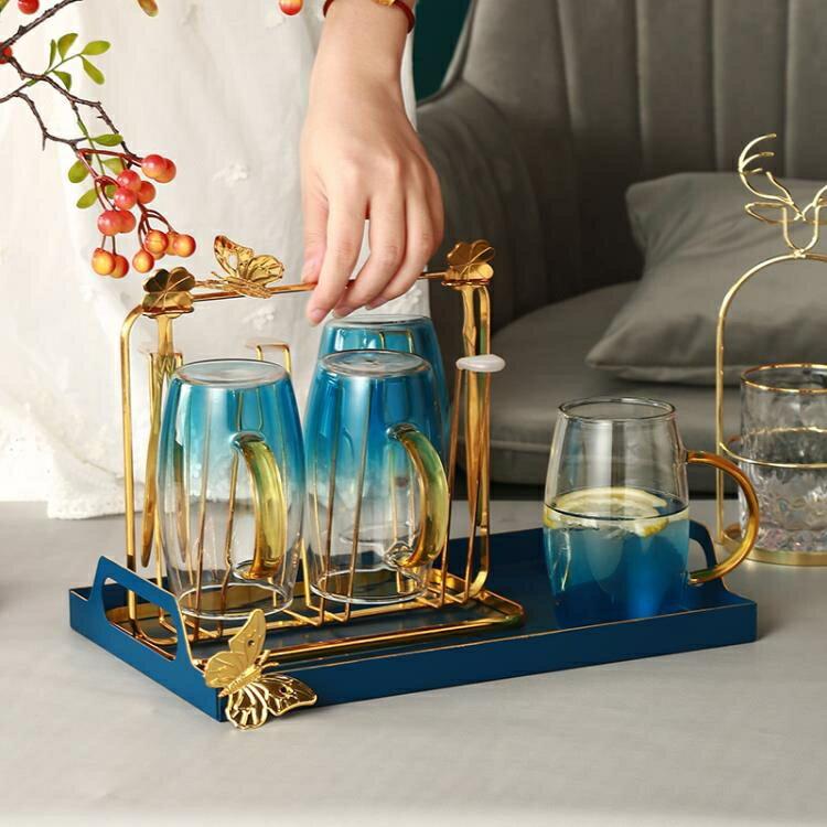 杯架子置物架收纳创意玻璃杯架子沥水杯架收纳架杯托盘轻奢杯架 果果輕時尚