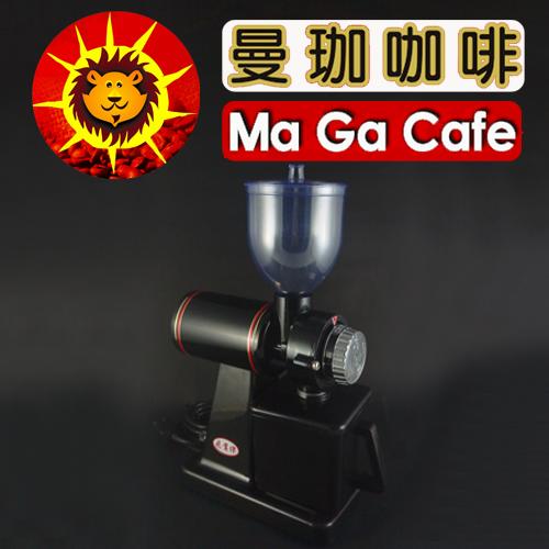 【曼珈咖啡】飛鷹磨豆機 CM-300A(台灣製)(黑、紅兩色)
