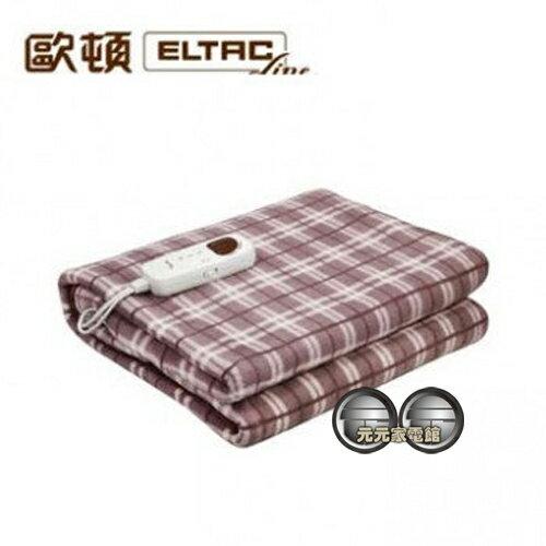 ELTAC 歐頓 微電腦溫控雙人電熱毯 EEH-B06