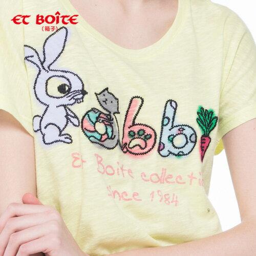 ET BOiTE 箱子  Rabbit 綁帶T恤 1
