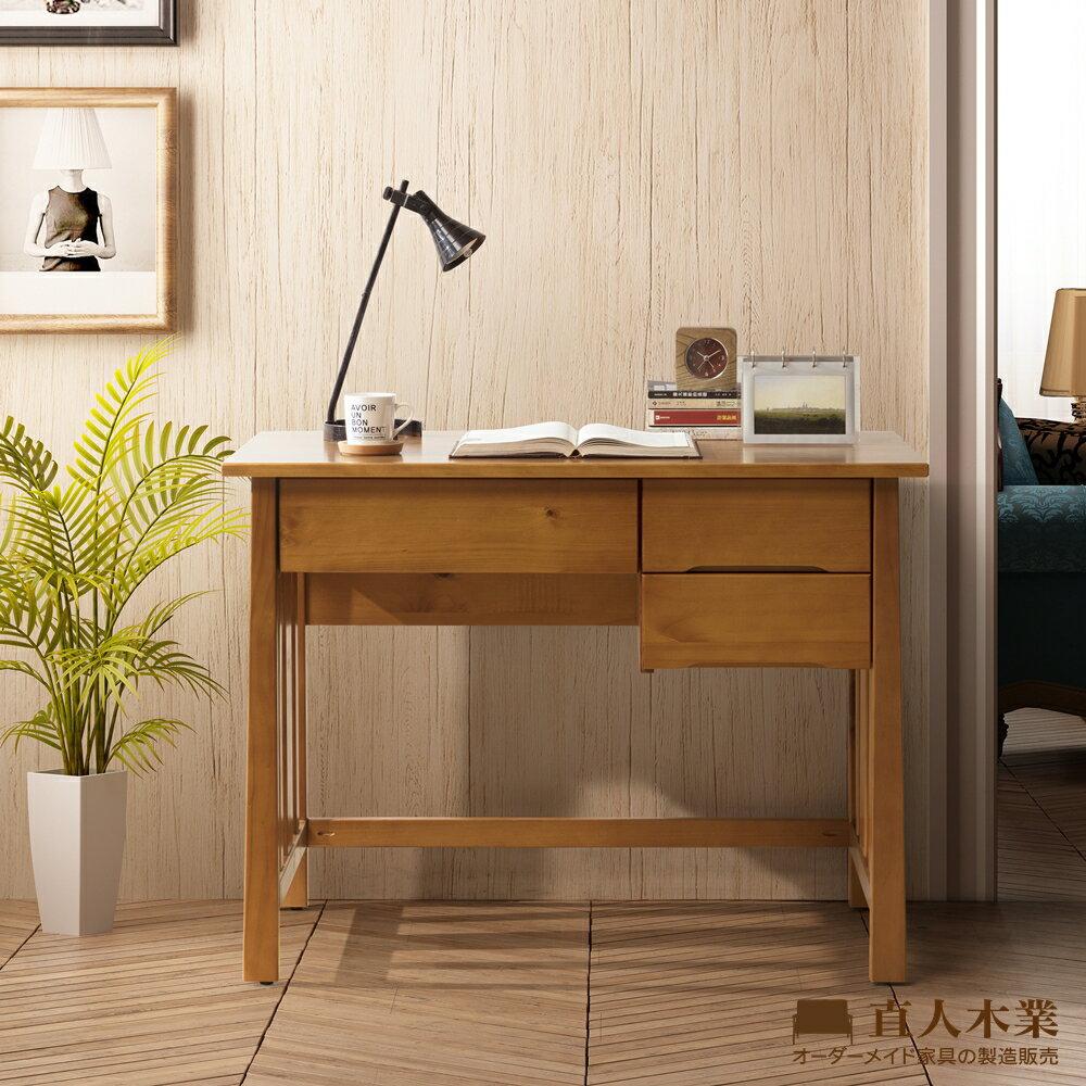 【日本直人木業】SUN全實木106公分書桌