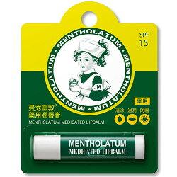 曼秀雷敦 藥用潤唇膏 SPF15 3.5g