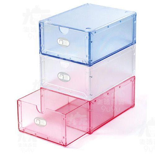 【九元生活百貨】佳斯捷 85101 海盜藏寶盒 置物盒 收納盒 整理盒