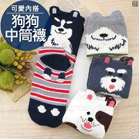 保暖配件推薦日光城。可愛狗狗中筒襪,中筒襪襪子卡通襪保暖襪可愛動物狗狗圖案襪造型襪聖誕節交換禮物