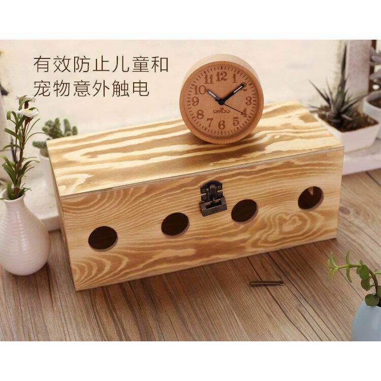 實木集線盒 電線收納盒 電源線整理線盒插排集線盒插座插線板盒ATF