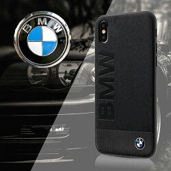 先創代理 寶馬 BMW 5.8吋 iPhone X/iX 真皮鋁合金背蓋 經典保護殼/手機套/保護套/手機殼/保護殼/背蓋 /TIS購物館