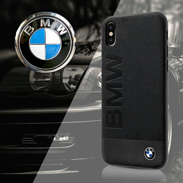 TIS 購物館:先創代理寶馬BMW5.8吋iPhoneXiX真皮鋁合金背蓋經典保護殼手機套保護套手機殼保護殼背蓋TIS購物館
