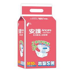 【安護】全功能型M號 成人紙尿褲 (10片x8包)《安安好生活》