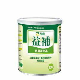 益富 益補 熱量補充品 每箱12罐