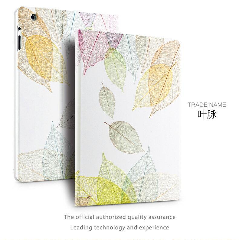 【清倉】蘋果 iPad 2  /  3  /  4 Givew彩繪立體浮雕超薄休眠皮套 Apple iPad 2  /  3  /  4 全包邊平板保護套 2