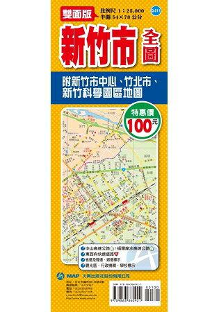 新竹市全圖