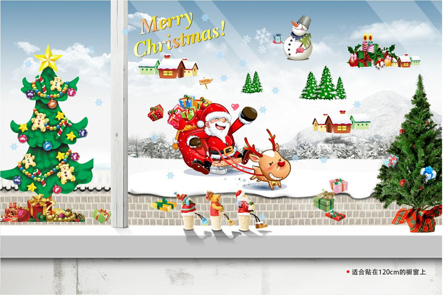 【壁貼王國】 耶誕系列 無痕壁貼 《聖誕老公公 - AY767》