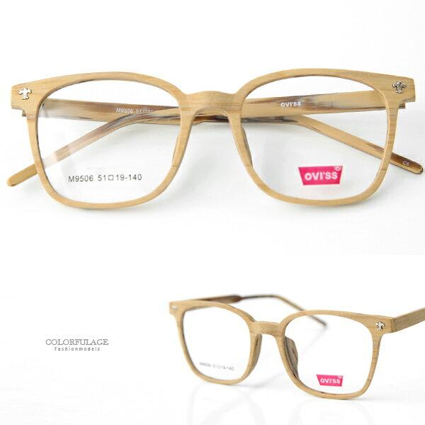 <br/><br/>  光學眼鏡 圖騰淺咖木質鏡框【NYA35】柒彩年代<br/><br/>
